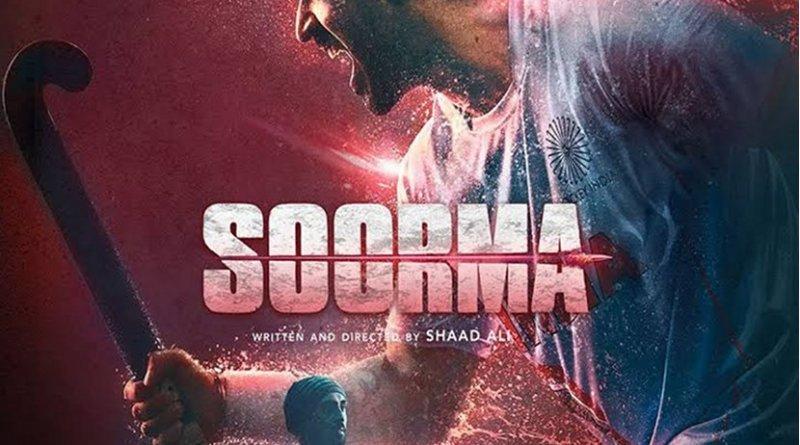 Detail of 'Soorma' movie poster