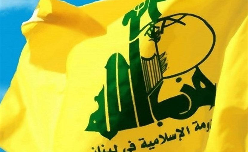 Hezbollah flag. Photo Credit: Tasnim News Agency.