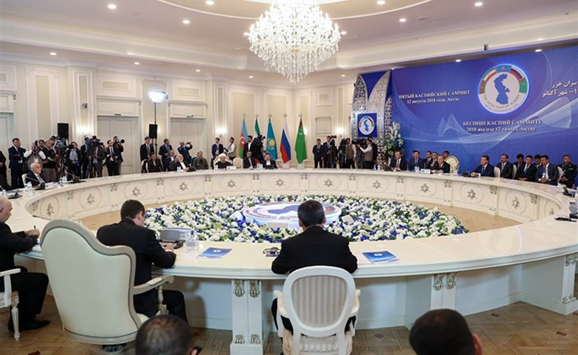 Participants at Caspian Summit in Kazakhstan. Photo Credit: Tasnim News Agency.
