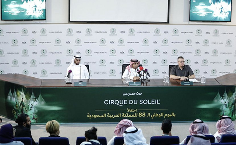 Cirque du Soleil's upcoming special performance will be part of Saudi Arabia's 88th National Day celebrations. (SPA)