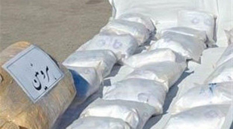 Heroin seized in Iran. Photo credit: Tasnim News Agency.