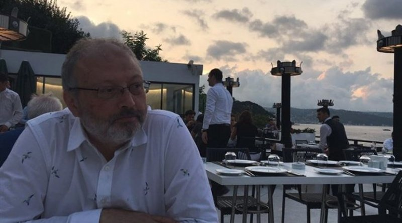 Jamal Khashoggi. Photo Credit: Tasnim News Agency