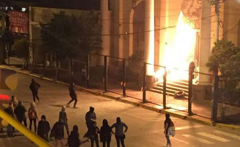 Chubut Police photo of the firebomb attack on the town hall of Trelew, Argentina.