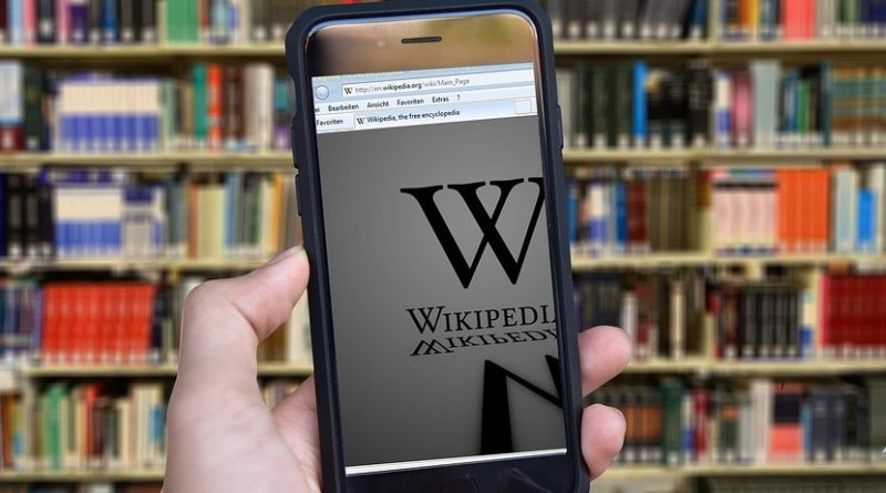 wikipedia internet page library smartphone