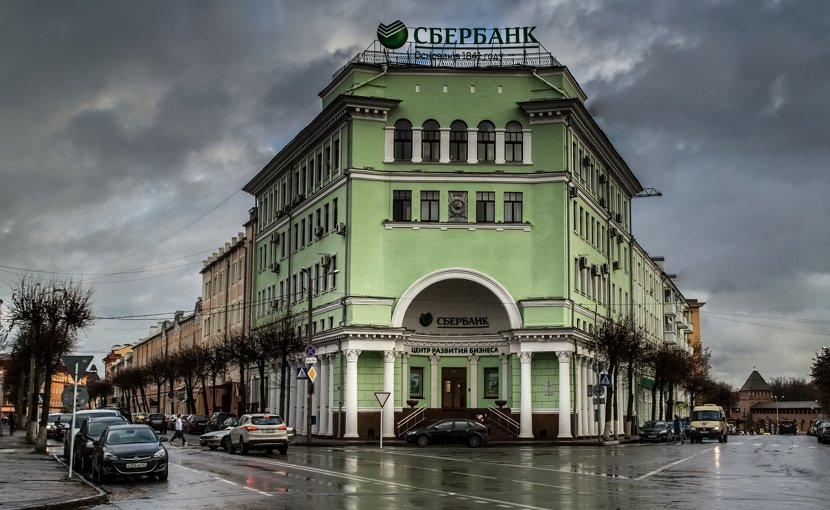 Russia's Sberbank. Photo Credit: Николай Смолянкин, Wikipedia Commons.