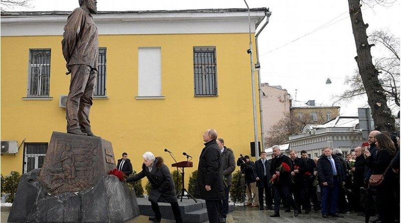 Russia's President Vladimir Putin at the ceremony unveiling a monument to Alexander Solzhenitsyn. Photo Credit: Kremlin.ru