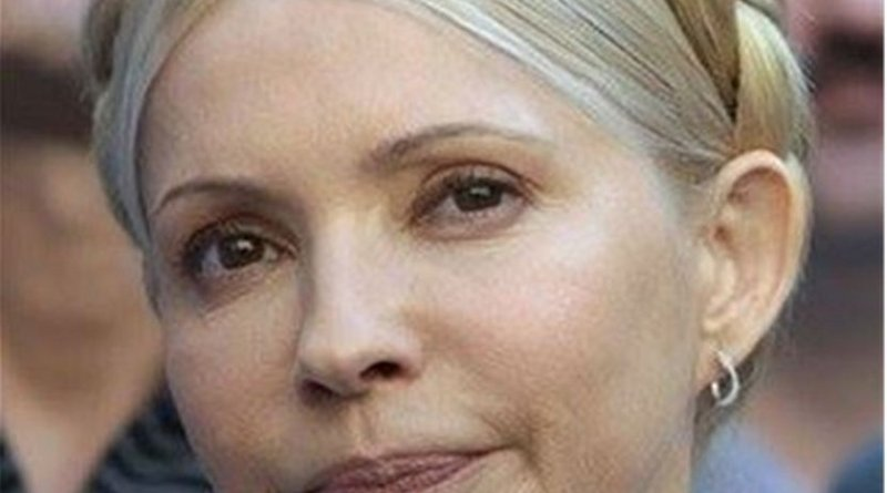 Ukraine's Yulia Tymoshenko. Photo Credit: Tasnim News Agency