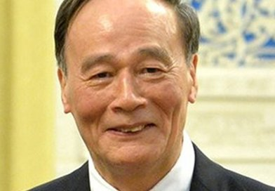 China's Wang Qishan. Photo Credit: Kremlin.ru