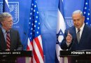 Israel's Benjamin Netanyahu and US' John Bolton. Photo Credit: Israel PM Office