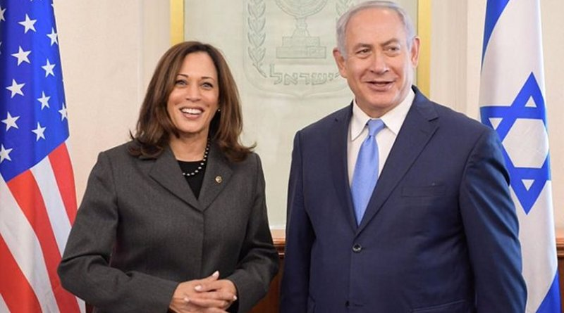 Kamala Harris with Israeli Prime Minister Benjamin Netanyahu. Photo Credit: Israel Ministry of Foreign Affairs