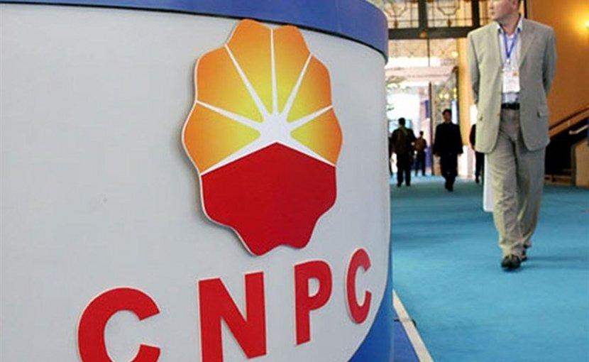 China's CNPC. Photo Credit: Tasnim News Agency