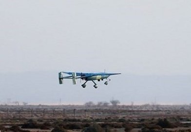 A Iranian drone. Photo Credit: Tasnim News Agency