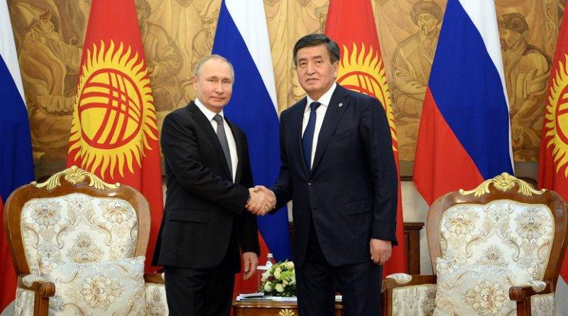 Russia's Vladimir Putin and Kyrgyzstan's Sooronbai Jeenbekov. Photo Credit: Kyrgyzstan Presidency