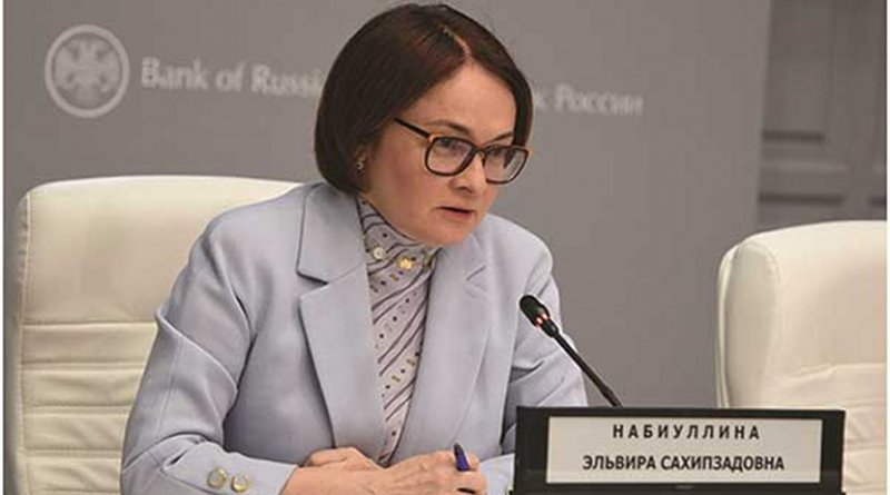 Elvira Nabiullina, Russia's governor of the Central Bank of Russia. Photo Credit: Courtesy of the Central Bank of Russia