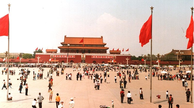 Tiananmen Square, Beijing, China in 1988. Photo Credit: Derzsi Elekes Andor, Wikipedia Commons.