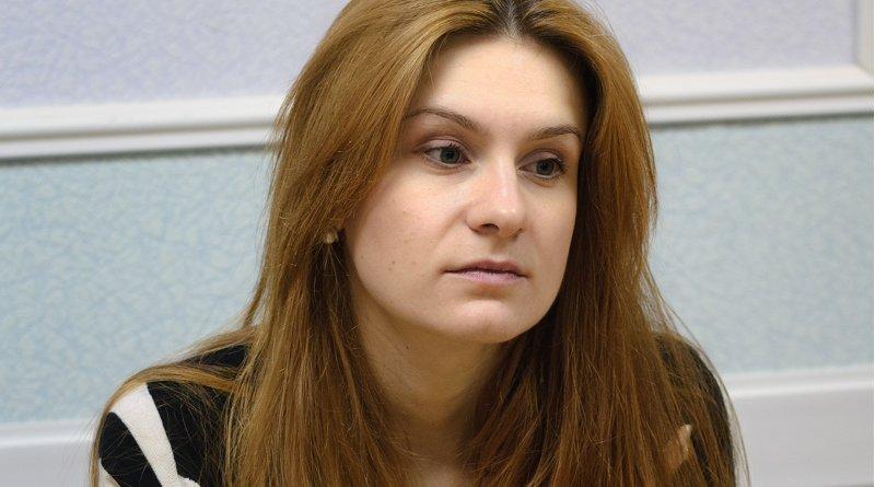 Maria Butina. Photo Credit: Pavel Starikov, Wikipedia Commons.