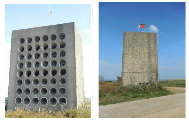 Beishan Broadcast Wall