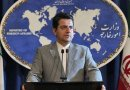 Iranian Foreign Ministry spokesman Abbas Mousavi. Photo Credit: Tasnim News Agency