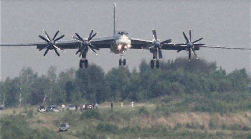 File photo of a Russian Tu-95MS strategic bomber. Photo Credit: Tasnim News Agency