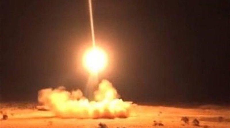 Yemeni domestically-built Borkan (Volcano) long-range missiles. Photo Credit: Tasnim News Agency