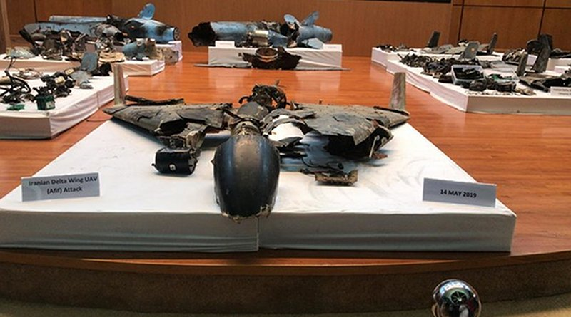 Weapons used to attack Saudi Arabia at the Defense Ministry press conference about Iranian involvement in Saturday's Aramco attacks. (AN photo)