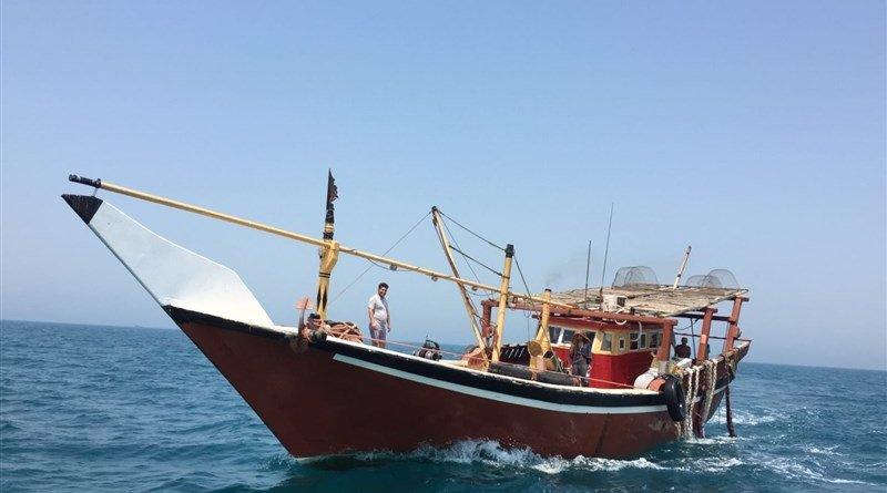 Iranian fishing boat. Photo Credit: Tasnim News Agency