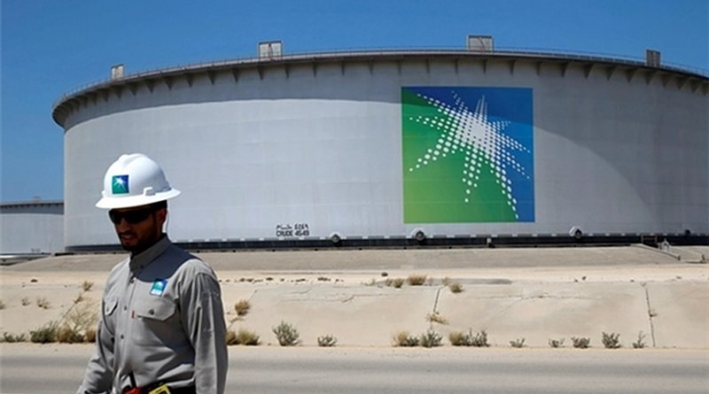 Saudi Aramco oil facility. Photo Credit: Fars News Agency