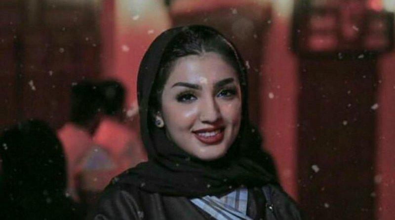 Amira al-Abbas [Facebook]