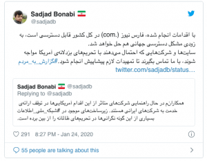 The tweet in which the Iranian official admitted to the hack.