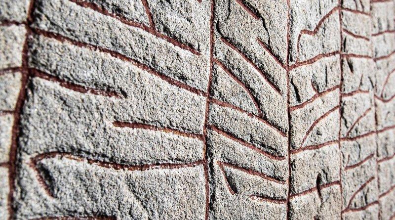 Rök runes. CREDIT Helge Andersson