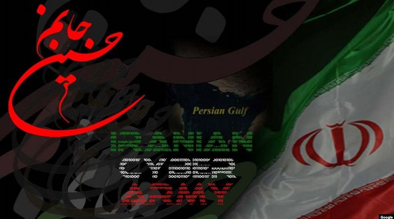 "One of the photos posted by Iranian hackers on some hacked websites. It reads ""Iranian Cyber Army"". Photo Credit: RFE/RL, Google"