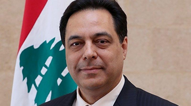 Lebanon's Prime Minister Hassan Diab. Photo Credit: Lebanon Prime Minister office