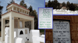 The tomb of Elbaz in the Jewish cemetery of Sefrou