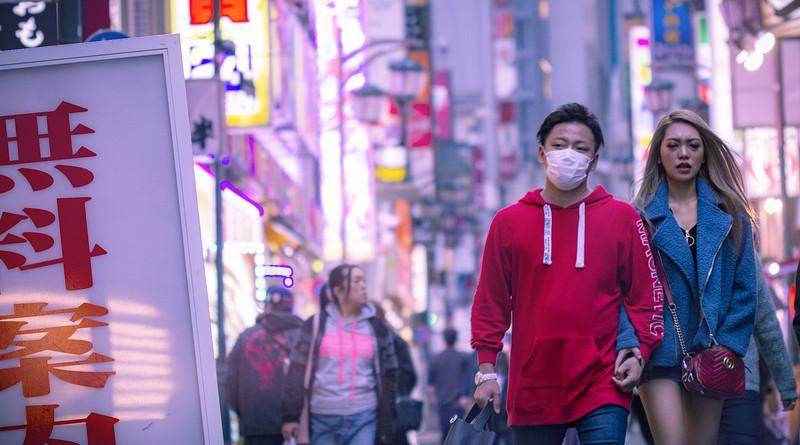 Tokyo Japan Mask