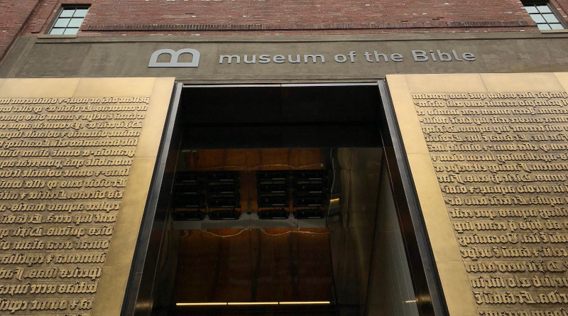 Museum of the Bible in Washington, D.C. Photo Credit: Fuzheado, Wikipedia Commons