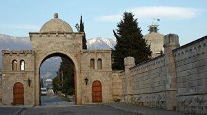 World Headquarters of the Bektashi Community in Tirana, Albania. Photo Credit: Albinfo, Wikipedia Commons