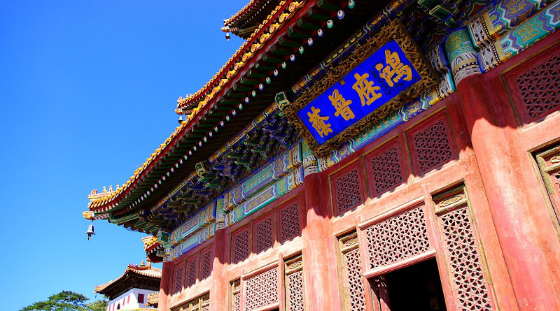 China Hebei Chengde Mountain Resort Temple Buddhism
