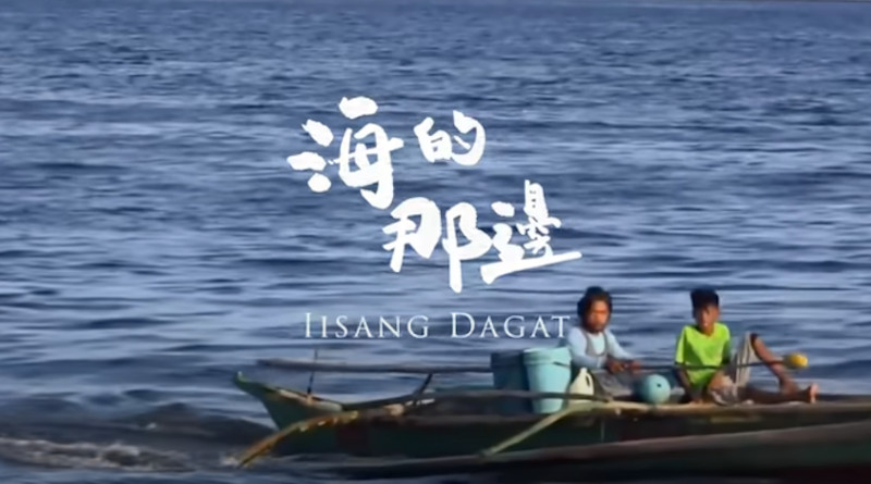 Screenshot of 'Iisang Dagat' (one sea) music video released on April 23, 2020 written by Chinese Ambassador H.E Huang Xilan.