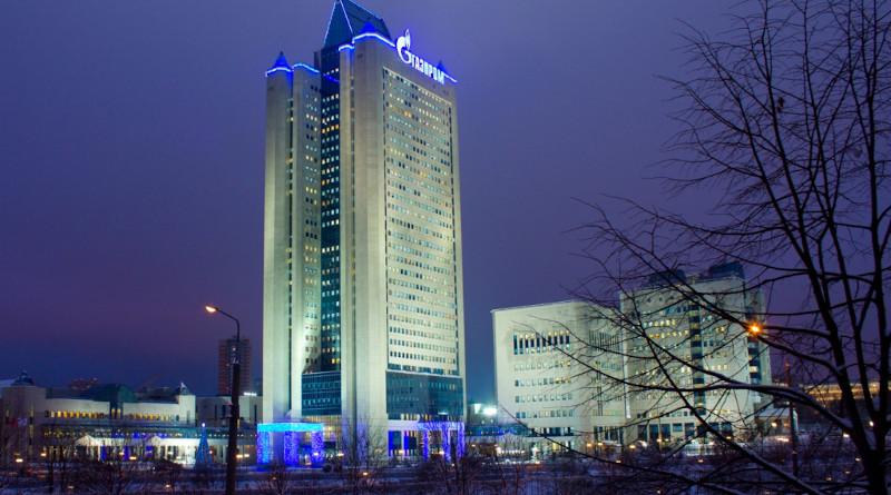 Gazprom headquarters. Photo Credit: Gazprom