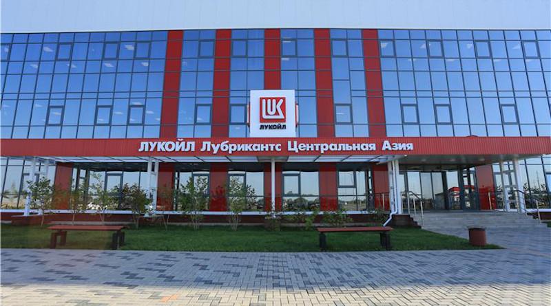 Lubricants Plant of PJSC LUKOIL in Kazakhstan. Photo Credit: LUKOIL