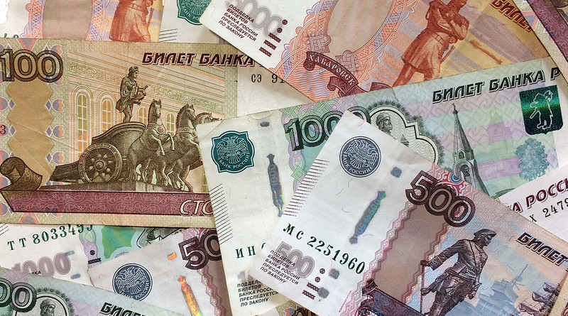 Ruble Money Bills Russia Russian Thousand Rubles