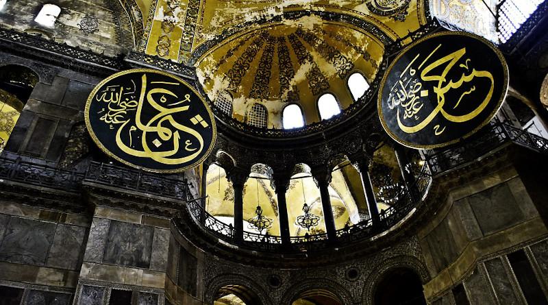 Mosque Hagia Sofia Istanbul Church Sofia Hagia Turkey