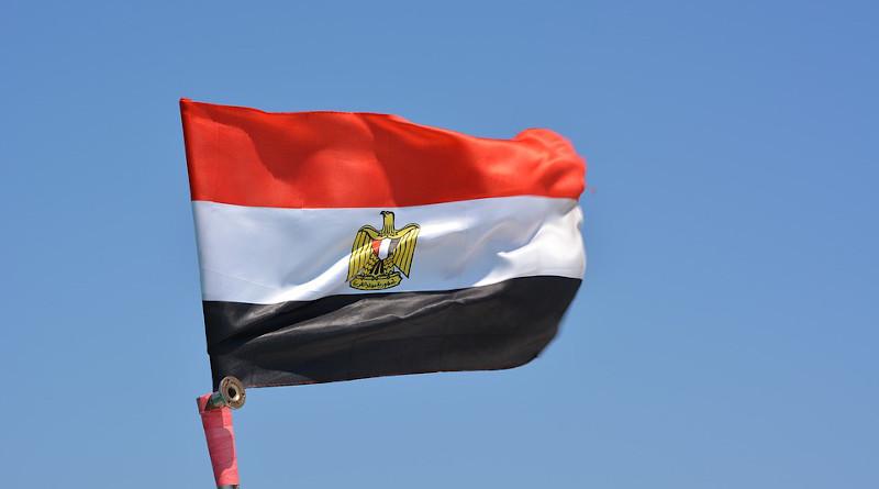 Flag Egypt Wind