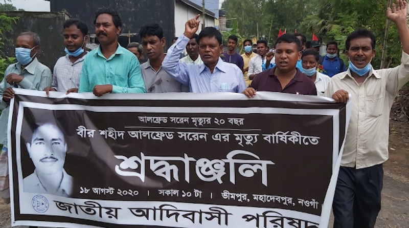 Indigenous people take part in a rally in Bhimpur village on Aug. 18 to demand justice for rights activist Alfred Soren, an ethnic Santal and Lutheran Christian who was murdered in 2000 after opposing land grabbing. (Photo: Bangladesh Adivasi Council)