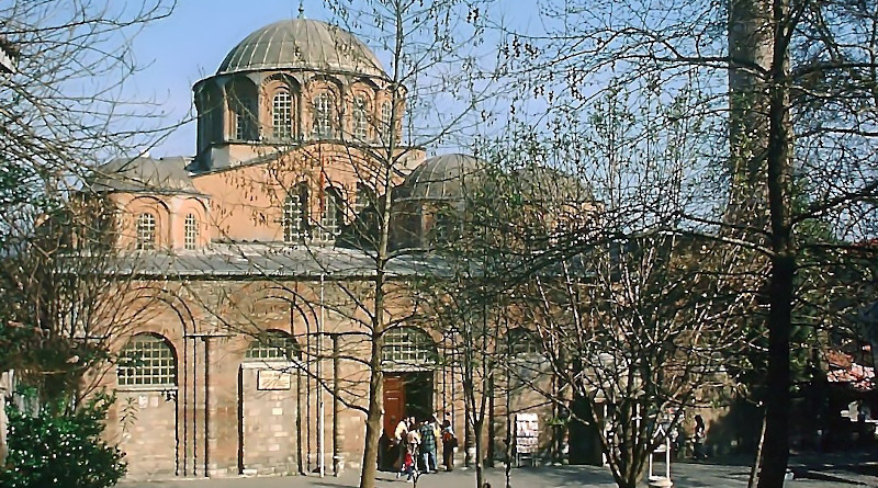 Front view of Church of the Holy Savior in Chora in Istanbul, Turkey. Photo Credit: Andreas Wahra, Wikipedia Commons
