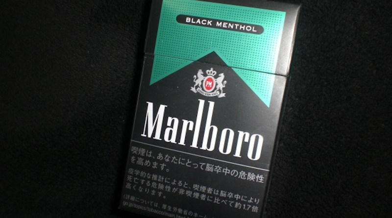 Marboro Menthol Black (Japan Only). Photo Credit: Assembly, Wikipedia Commons