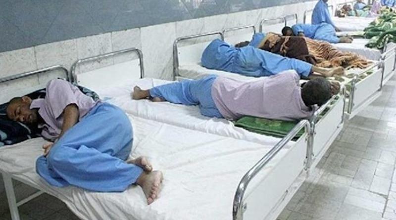 Mental hospital in Iran. Photo Credit: Iran News Wire