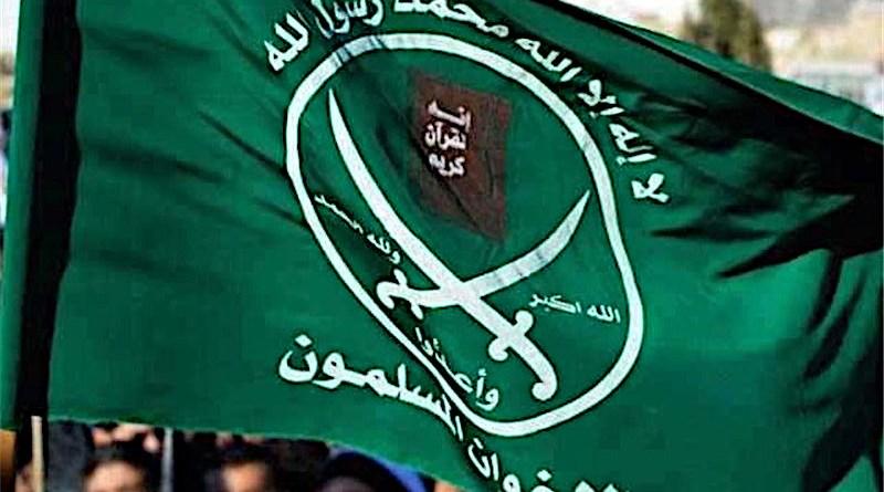 Supporters of Muslim Brotherhood. Photo Credit: Tasnim News Agency
