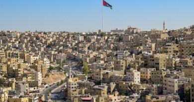Amman Jordan Flag