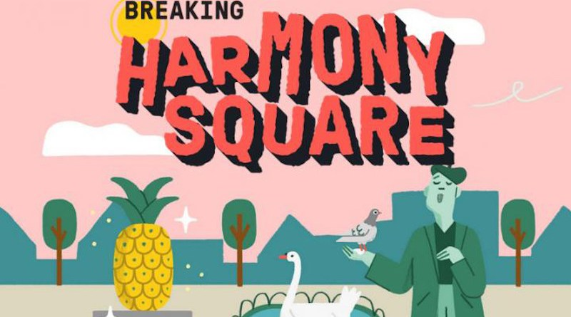 The title screen of online browser game Harmony Square. CREDIT: Gusmanson